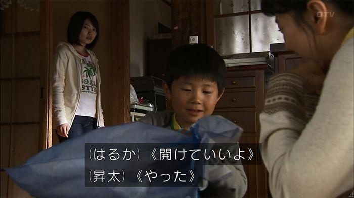 ウツボカズラの夢4話のキャプ548