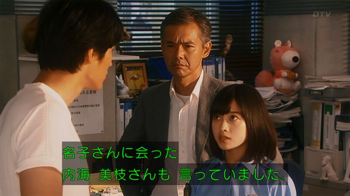 いきもの係 5話のキャプ748