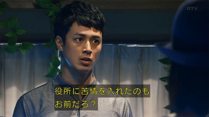 7話のキャプ691
