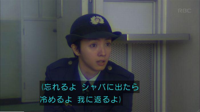 監獄のお姫さま 9話のキャプ316