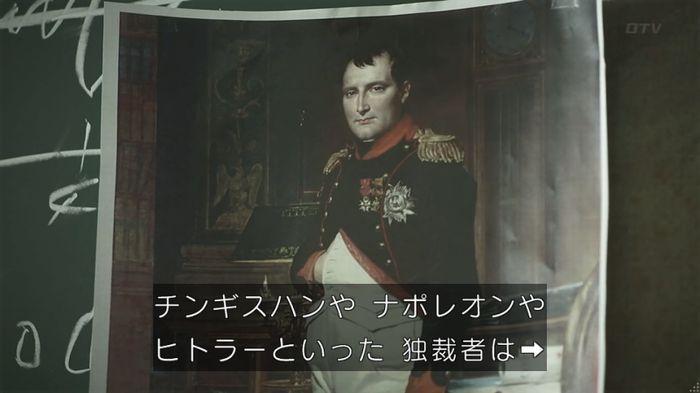 世にも奇妙な物語 夢男のキャプ69