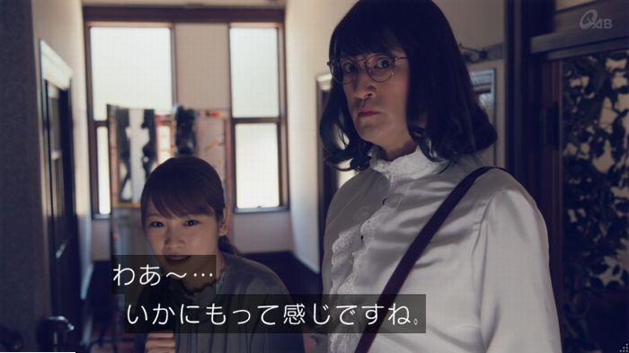 家政婦のミタゾノ 5話のキャプ106