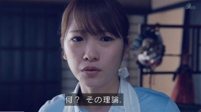 家政婦のミタゾノ 5話のキャプ649