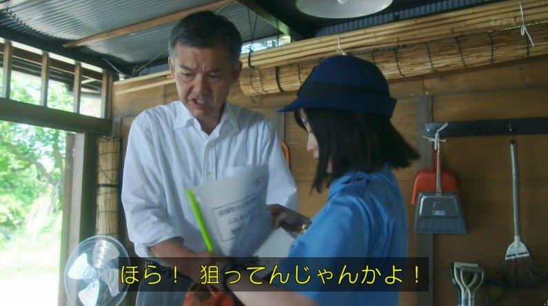 いきもの係 4話のキャプ244