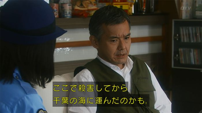いきもの係 3話のキャプ410