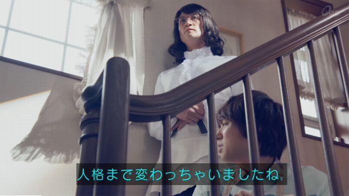 家政婦のミタゾノ 2話のキャプ582