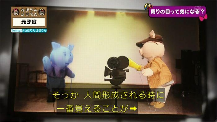 ねほりん元子役のキャプ418
