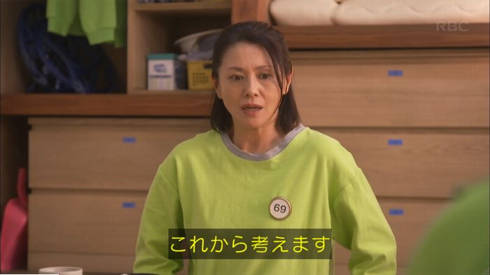 監獄のお姫さま 6話のキャプ596