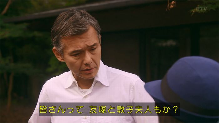 警視庁いきもの係 8話のキャプ616