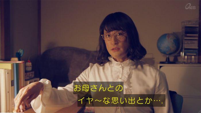 家政婦のミタゾノ 5話のキャプ386