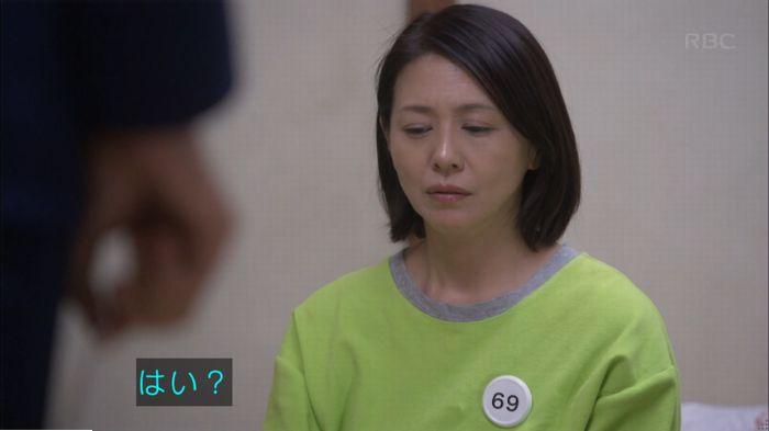 監獄のお姫さま 2話のキャプ385