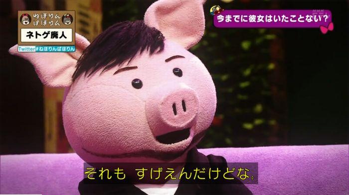 ねほりんネトゲ廃人のキャプ464