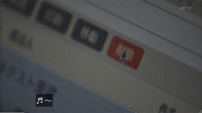 ウツボカズラの夢6話のキャプ472
