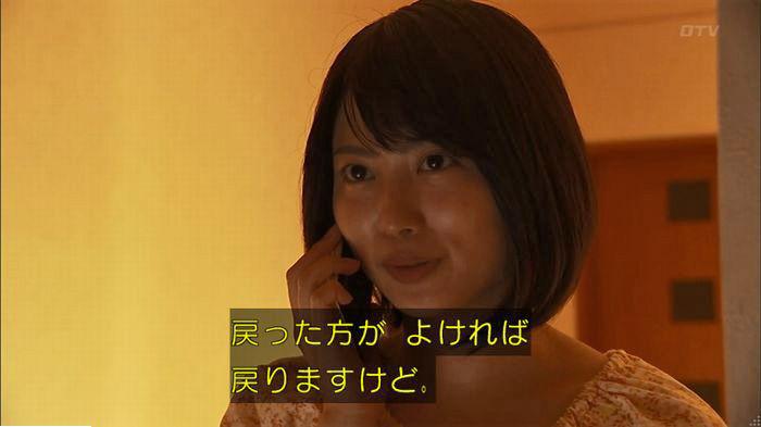 ウツボカズラの夢6話のキャプ149