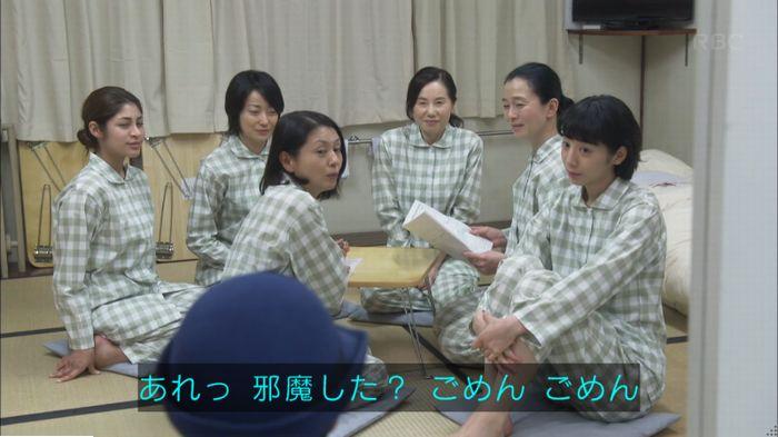 監獄のお姫さま 7話のキャプ200