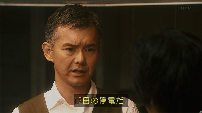 いきもの係 3話のキャプ693
