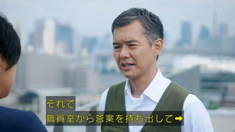 いきもの係 4話のキャプ798