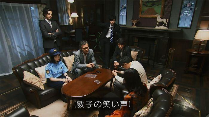 警視庁いきもの係 8話のキャプ737