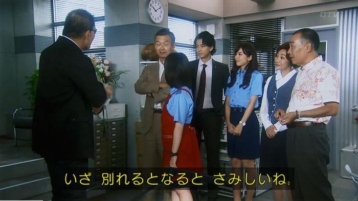 警視庁いきもの係 最終話のキャプ816