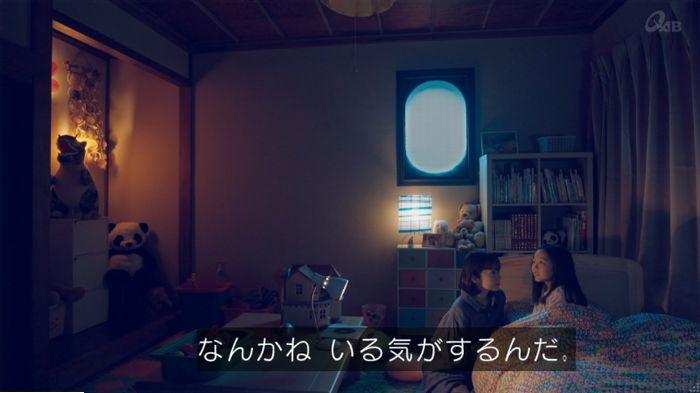 家政婦のミタゾノ 5話のキャプ434