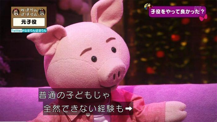 ねほりん元子役のキャプ468