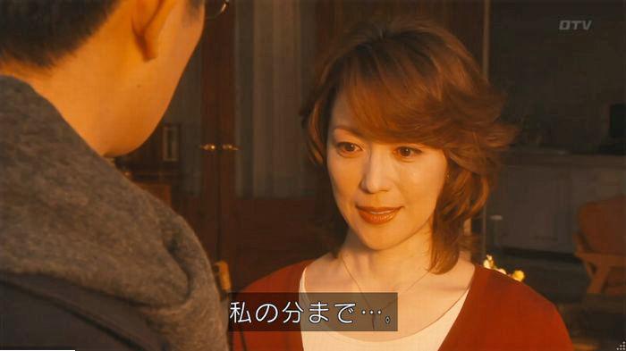 海月姫7話のキャプ661