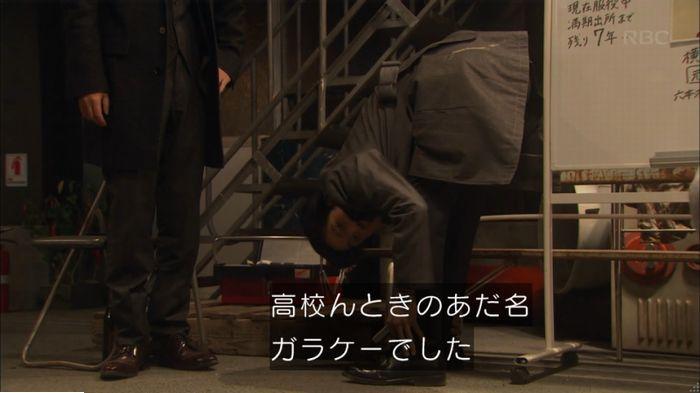 監獄のお姫さま 8話のキャプ459