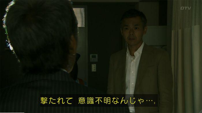 警視庁いきもの係 9話のキャプ809