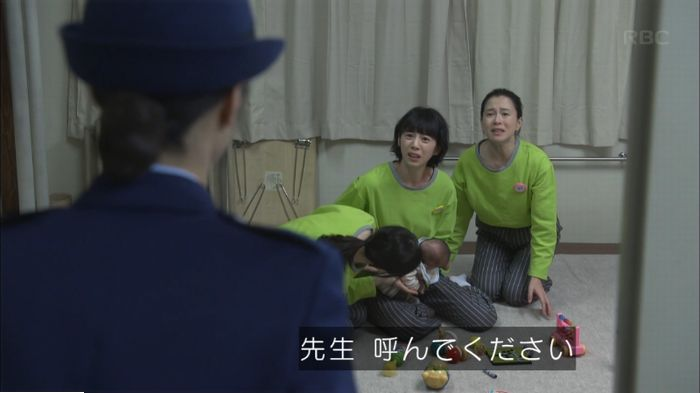 監獄のお姫さま 5話のキャプ313