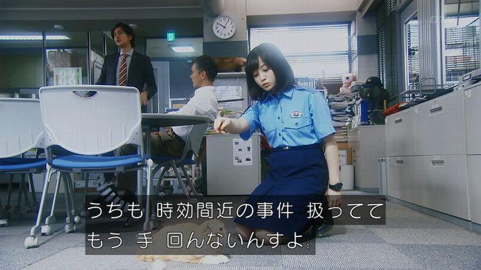 いきもの係 3話のキャプ41