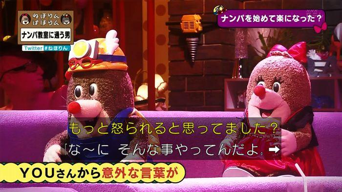 ねほりん ナンパ回のキャプ511