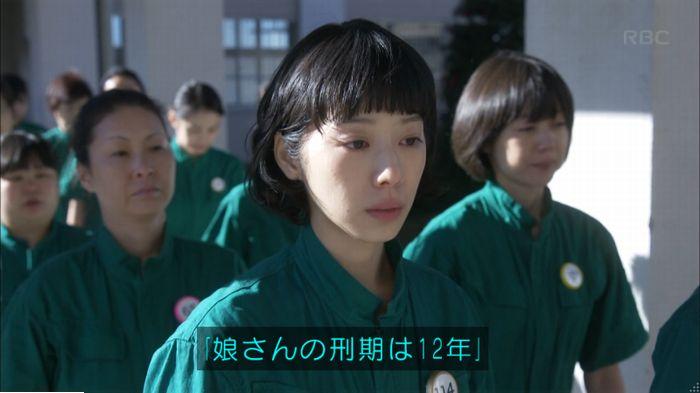 監獄のお姫さま 9話のキャプ73
