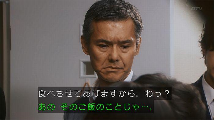 いきもの係 5話のキャプ127