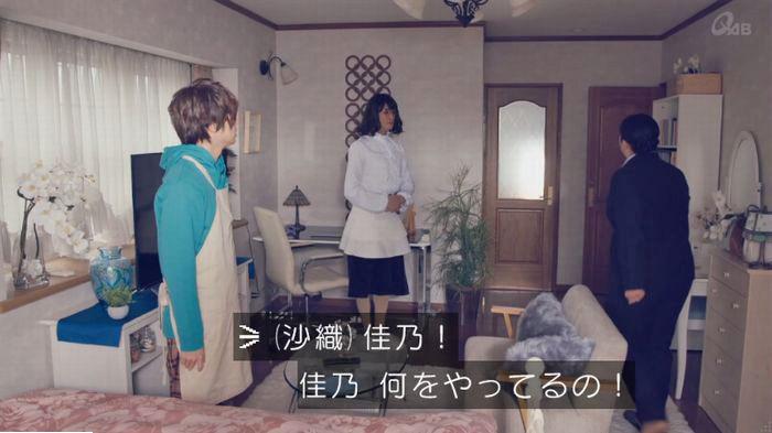 家政婦のミタゾノ 2話のキャプ123