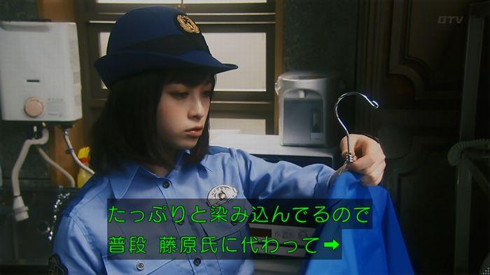 いきもの係 2話のキャプ233