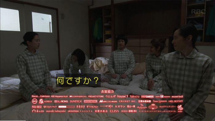 監獄のお姫さま 2話のキャプ599