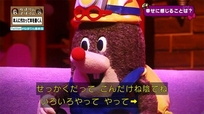 ねほりん 最終回のキャプ201