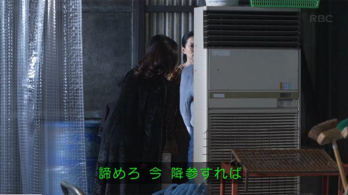 監獄のお姫さま 最終話のキャプ106