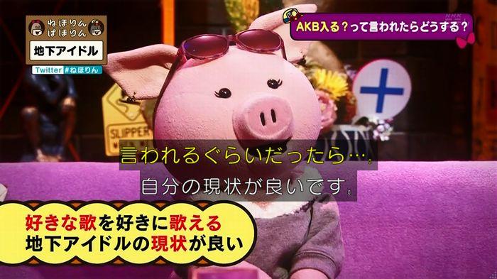 ねほりん 地下アイドル後編のキャプ486