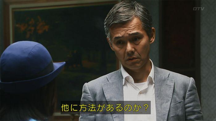 警視庁いきもの係 8話のキャプ779