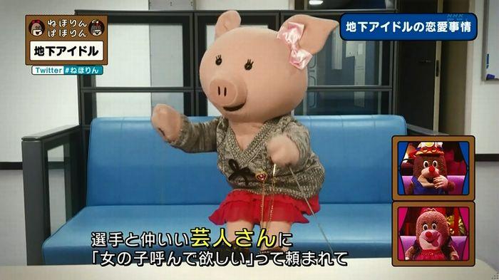 ねほりん 地下アイドル後編のキャプ351