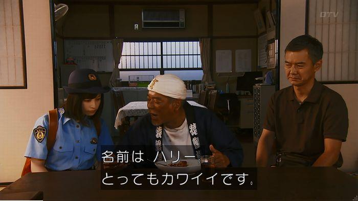 警視庁いきもの係 9話のキャプ275