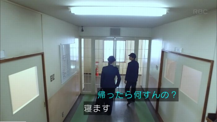 監獄のお姫さま 4話のキャプ423