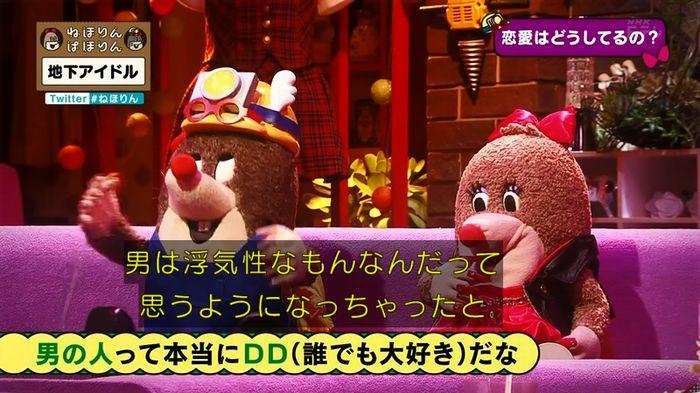 ねほりん 地下アイドル後編のキャプ383
