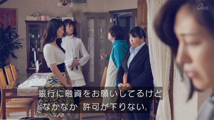 家政婦のミタゾノ 2話のキャプ211