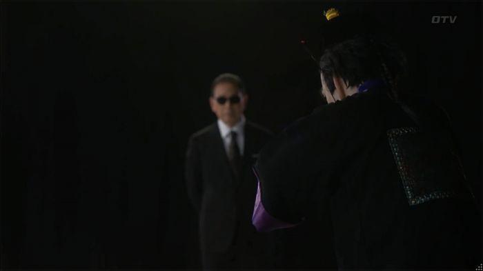 世にも奇妙な物語 夢男のキャプ41