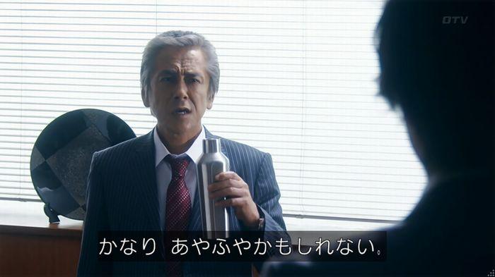 いきもの係 3話のキャプ813