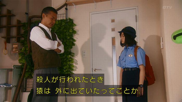 いきもの係 5話のキャプ522