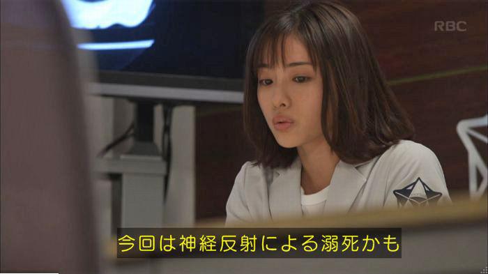 アンナチュラル5話のキャプ610