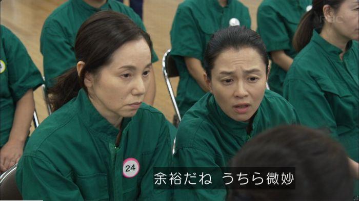 監獄のお姫さま 5話のキャプ105